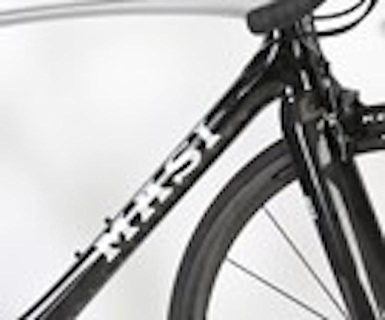 Carbon fiber meets simulation in ultralight bike frame : CompositesWorld